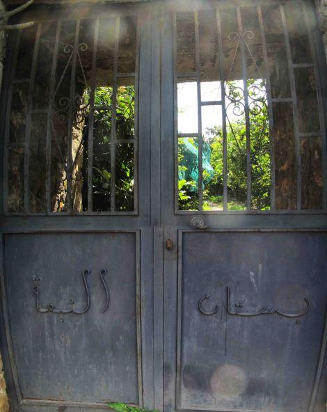 بوابة بستان النبعة : نسبة لنبعة أبو اللطف